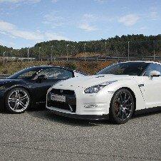 Audi / Nissan