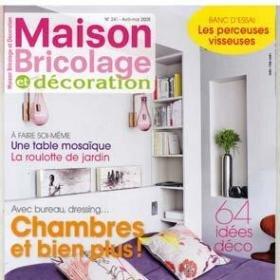 maison bricolage decoration magazine